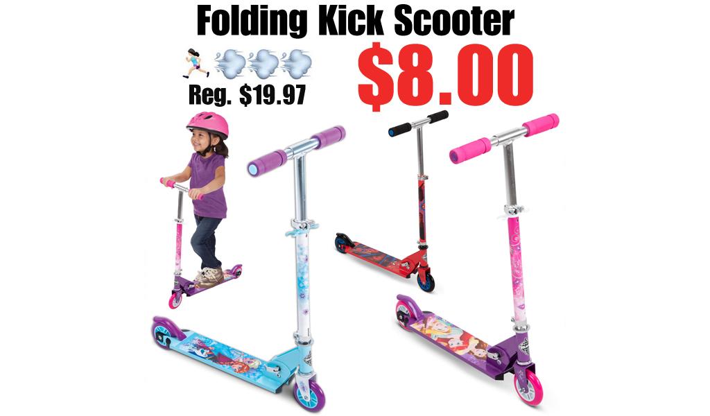 Folding Kick Scooter Only $8.00 Shipped on Walmart.com (Regularly $19.97)